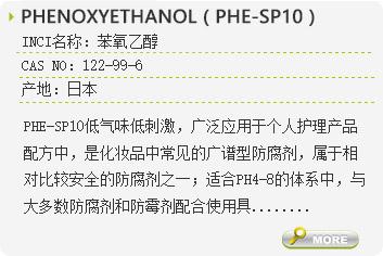 PHENOXYETHANOL(PHE-SP10)